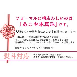 45cm 冠婚葬祭 パール ネックレスセット  7.5-8.0mm珠 入学式 卒業式 結婚式 成人式 イヤリングセット または ピアスセット フォーマル プレゼント 大人 上品|japan-couture|10