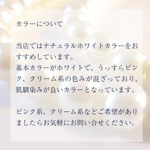 45cm 冠婚葬祭 パール ネックレスセット  7.5-8.0mm珠 入学式 卒業式 結婚式 成人式 イヤリングセット または ピアスセット フォーマル プレゼント 大人 上品|japan-couture|07