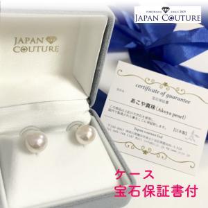 8mm 本真珠 パールイヤリング あこや 本真珠 イヤリング クリップ式 シルバー 着脱簡単 冠婚葬祭 入学式 入園式 成人式 結婚式 大人 上品|japan-couture|05