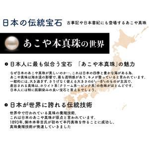 あこや本真珠 パールネックレス  7.5mm珠 ラリエットネックレス 大人 上品|japan-couture|05