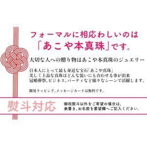 あこや本真珠 パールネックレス  7.5mm珠 ラリエットネックレス 大人 上品|japan-couture|06