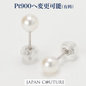 K18 18金 あこや本真珠 ベビーパール 付けっぱなし スタッドピアス 保証書付き 大人 上品|japan-couture|03