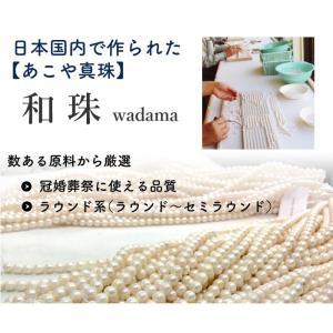 K18 18金 あこや本真珠 ベビーパール 付けっぱなし スタッドピアス 保証書付き 大人 上品|japan-couture|04