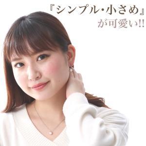 7mm 本真珠ピアス 本真珠 あこや真珠 パールピアス フック式  プレゼント アレルギー対応 ギフト プレゼント 日本製 大人 上品 japan-couture 02