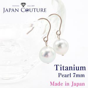 7mm ブルー グレー 本真珠ピアス 本真珠 あこや真珠 パールピアス フック式 プレゼント アレルギー対応 ギフト プレゼント 日本製 大人 上品|japan-couture