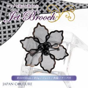 葬具 喪具 冠婚葬祭 ブローチ ジェット 黒いブローチ 天然石 ブラック フォーマル ケース付 大人 上品|japan-couture