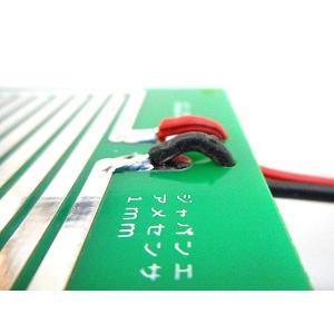雨センサーパネル|japan-elekit|04