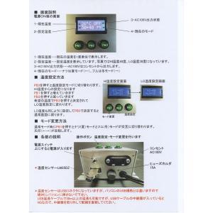 ジャパンエレキット AC100V制御 −30度〜250℃ 大電力温度スイッチ  1000Wタイプ (ピーク1500W)|japan-elekit|08