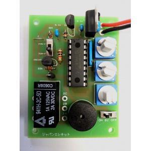 温度スイッチST 完成品|japan-elekit