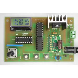 ステップ式 実験用ミニ電源 完成品|japan-elekit