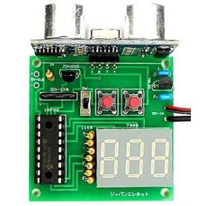 超音波距離計 7セグメントタイプ 完成品|japan-elekit