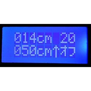 超音波距離計 LCDタイプ キット|japan-elekit|02