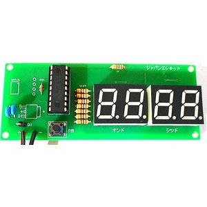 デジタル温度・湿度計 完成品|japan-elekit