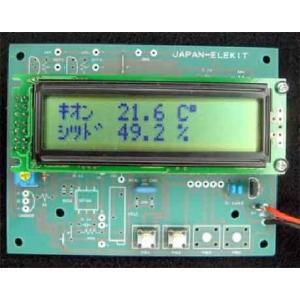LCD温度・湿度計 完成品|japan-elekit