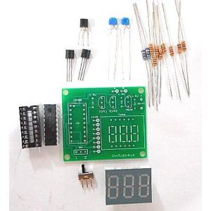 2chミニデジタル温度計 キット|japan-elekit