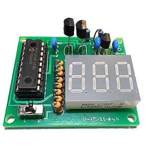 2chミニデジタル温度計 完成品|japan-elekit