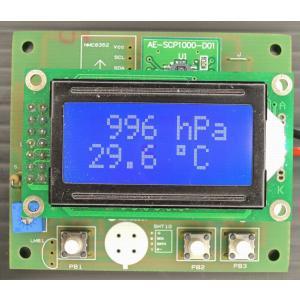 デジタルミニ気圧・高度計 完成品|japan-elekit