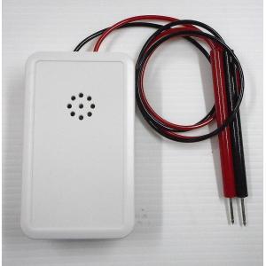 音声バッテリーチェッカー10Vタイプ|japan-elekit