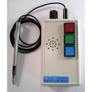 接触型音声温度計 サーモメーターV|japan-elekit