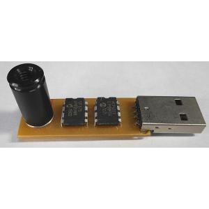赤外線温度センサーアナログ出力モジュール MLX-DA-USB|japan-elekit