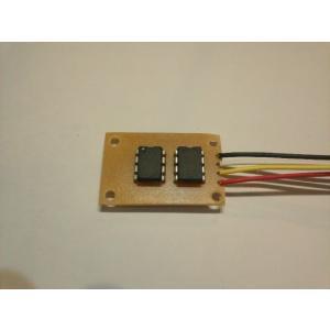 温度・湿度アナログ出力モジュール SHT-DA1x|japan-elekit