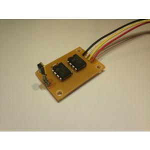 温度・湿度アナログ出力モジュール SHT-DA7x|japan-elekit