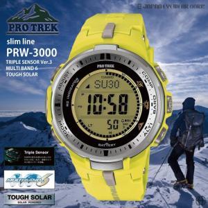 商品名:カシオ プロトレック CASIO PRO TREK PRW-3000-9B  商品番号:PR...