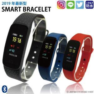 【多機能ウォッチ】  Bluetoothで同期すると日付、歩数、カロリーの消費などがアプリから確認で...