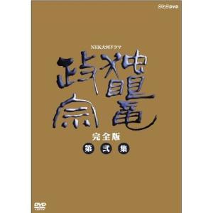 渡辺謙主演 大河ドラマ 独眼竜政宗 完全版 第弐集 DVD-...