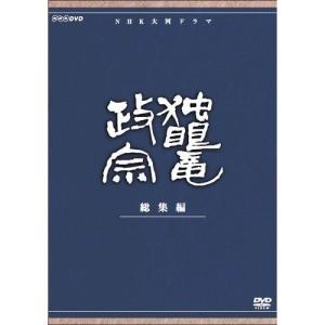 渡辺謙主演 大河ドラマ 独眼竜政宗 総集編 全3枚【NHKス...