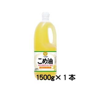 こめ油  米油  築野食品  TSUNO 築野 1500g 1本