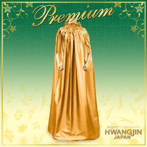 伸縮性のある上質の生地で丁寧に縫製された専用ガウンです。 ピンク(セットン)もしくはゴールド(無地)...