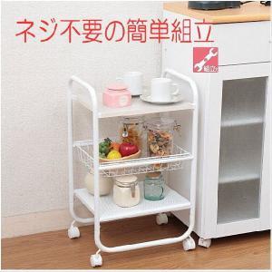 3段収納ワゴン キッチンバスケット キャスター付き|japan-interior