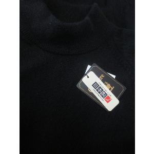 日本国内でカシミヤ原毛を精製、縮絨加工、12ゲージ天竺編みのメンズ紳士カシミヤ100%モックネックハイネックセーターMサイズのブラック国産|japan-made-fullhouse|02