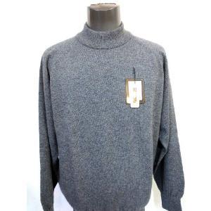 日本国内でカシミヤ原毛を精製、縮絨加工、12ゲージ天竺編みのメンズ紳士カシミヤ100%モックネックハイネックセーター2Lサイズのチャコール国産|japan-made-fullhouse