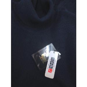 日本国内でカシミヤ原毛を精製、縮絨加工、12ゲージ天竺編みのメンズ紳士カシミヤ100%トックリタートルネックセーターLサイズのネイビー国産|japan-made-fullhouse|02