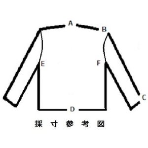 日本国内でカシミヤ原毛を精製、縮絨加工、12ゲージ天竺編みのメンズ紳士カシミヤ100%VネックセーターLサイズのチャコール国産|japan-made-fullhouse|04