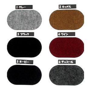 日本国内でカシミヤ原毛を精製、縮絨加工、12ゲージ天竺編みのメンズ紳士カシミヤ100%VネックベストLサイズのネイビー国産|japan-made-fullhouse|03
