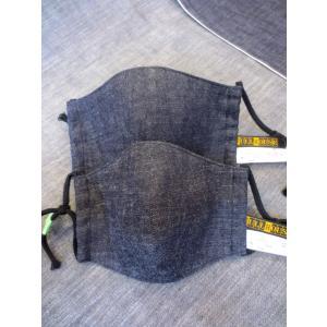 ペア1組二重セルビッチデニムのマスク丁寧に作ったハンドメイドで肌にやさしい綿100%日本製耳掛ヒモ型maph|japan-made-fullhouse