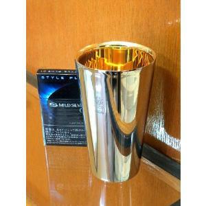 黄金に輝く燕市の金属グラスコップ、タンブラー、マグカップ黄金に輝く燕三条内面純金ステンレス製ESLポーチ付国産日本製|japan-made-skittle|02