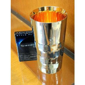 黄金に輝く燕市の金属グラスコップ、タンブラー、マグカップ黄金に輝く燕三条内面純金ステンレス製GSLポーチ付国産日本製|japan-made-skittle|02