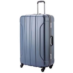 特大型スーツケース HIDEO WAKAMATSU リード LLサイズ japan-suitcase