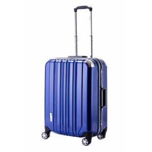 TRAVELIST 特大型スーツケース トラストフレーム L...