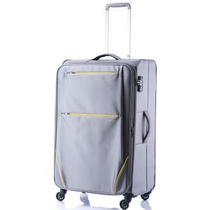 大型ソフトスーツケース HIDEO WAKAMATSU フライII Lサイズ|japan-suitcase