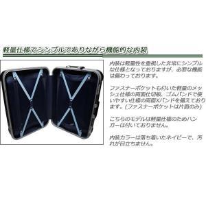 トラベリスト HPスキャリー Mサイズ スーツケース japan-suitcase 09