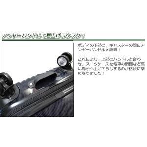 大型スーツケース SKY ROVER AN Lサイズ japan-suitcase 05