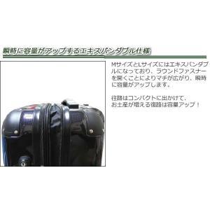 大型スーツケース SKY ROVER AN Lサイズ japan-suitcase 06