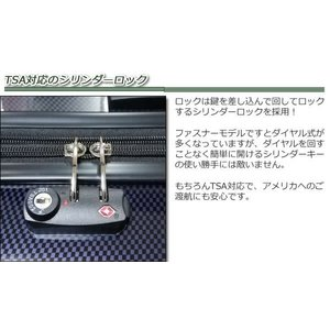 大型スーツケース SKY ROVER AN Lサイズ japan-suitcase 07