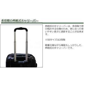 大型スーツケース SKY ROVER AN Lサイズ japan-suitcase 09