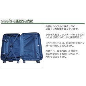 大型スーツケース SKY ROVER AN Lサイズ japan-suitcase 10